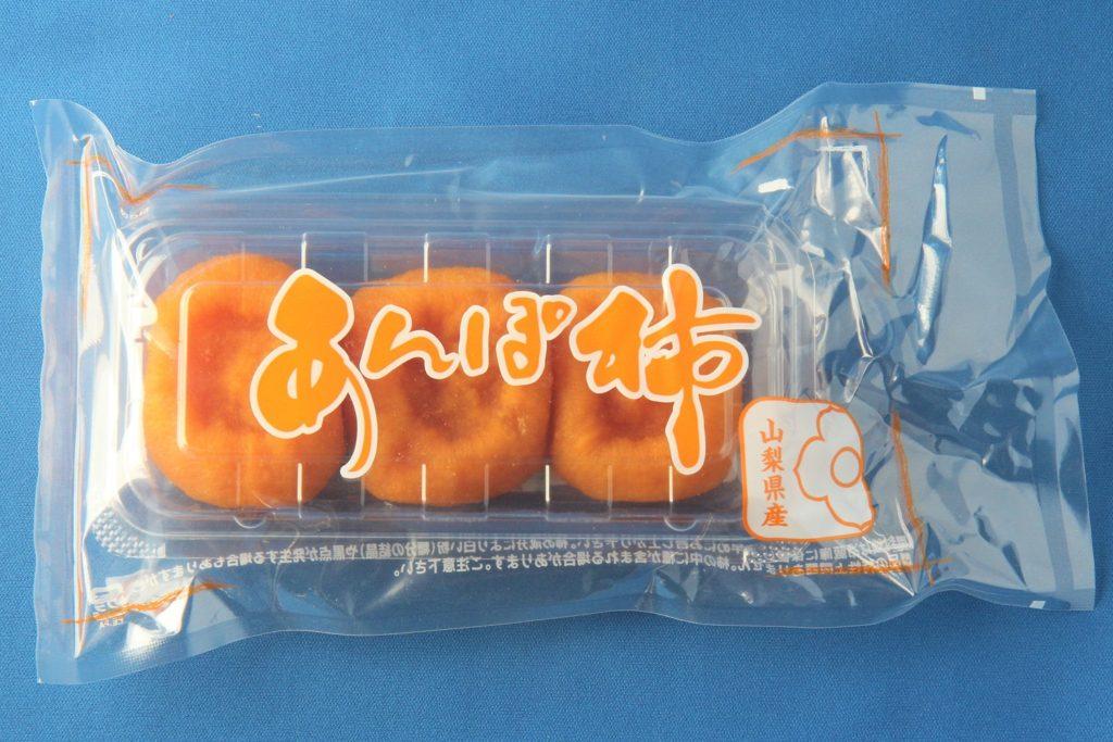 あんぽ柿百目梱包